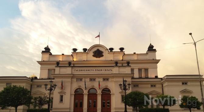 В деловодството на парламента е постъпил проект на декларация на 44-ото Народно събрание за Северна Македония и Албания