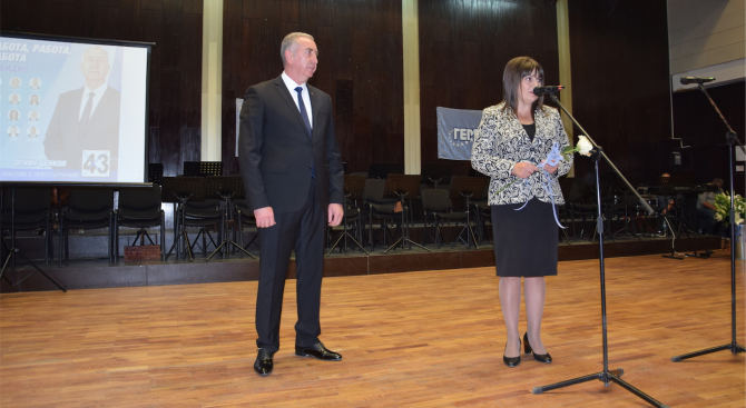 ГЕРБ – Видин представи листата си с общински съветници и кандидатите на партията за кметове на населени места в общината