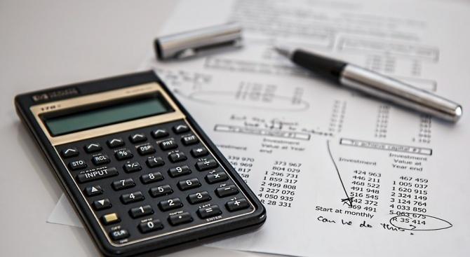 През периода януари - август 2019 г. от България общо са изнесени стоки на стойност 37 900.9 млн. лв.