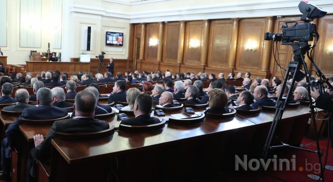 Депутатите приеха на второ четене промени в Закона за пазарите на финансови инструменти