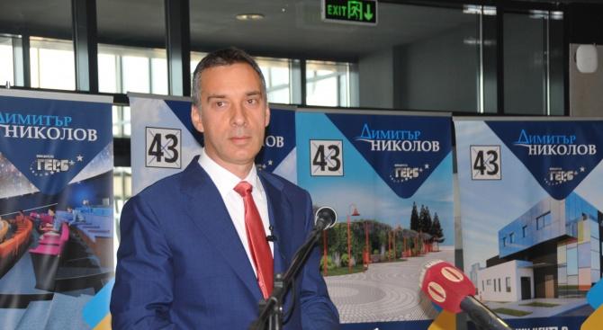 Димитър Николов: Имам силата и идеите да надградим постигнатото в Бургас