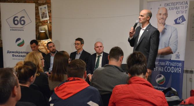 Арх. Борислав Игнатов: Отчетността на общинските компаниите трябва да е пред цялото общество