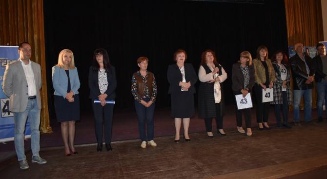 Над 200 души подкрепиха кандидатите на ГЕРБ в Чирен
