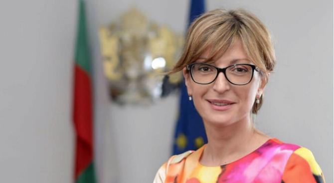 """Екатерина Захариева ще участва в Съвета """"Външни работи"""" в Люксембург"""