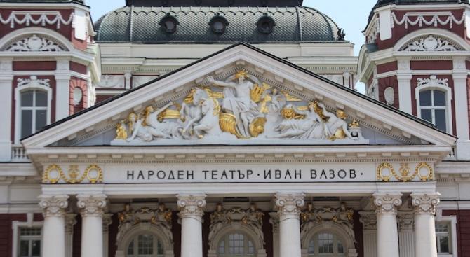 """Народният театър започва кампания """"Препрочитаме Вазов"""""""
