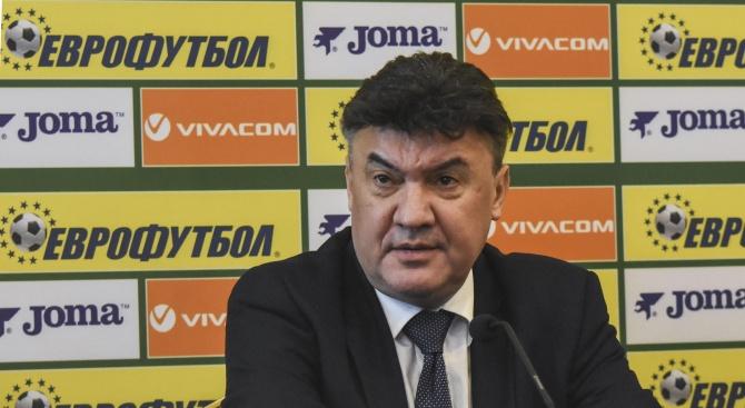 Боби Михайлов няма да подава оставка
