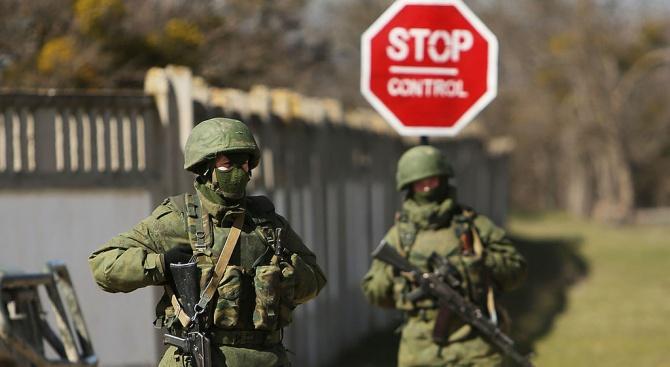 Арестуваха 3-ма американски дипломати в близост до ''загадъчна'' руска база