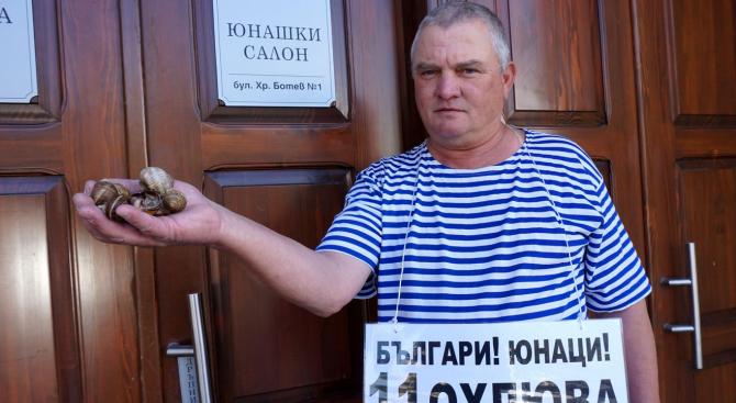 Росен Марков дари 11 охлюва на БФС