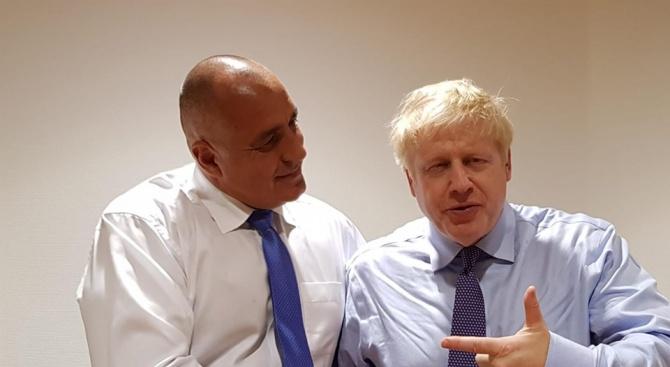 Бойко Борисов: Отношенията ни с Великобритания са приятелски и са на много високо ниво