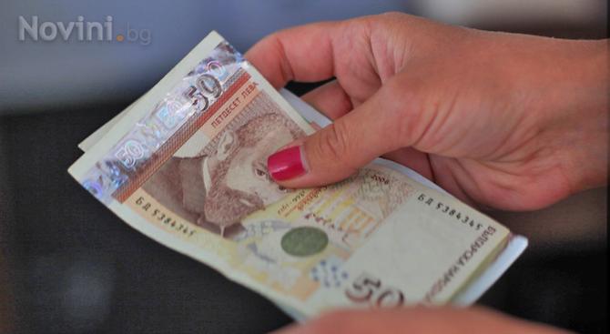 БНБ пуска в обращение нова банкнота от 50 лева