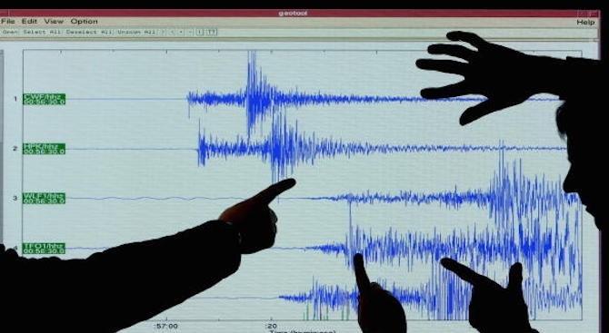 Земетресение с магнитуд 5,7 край бреговете на Тонга