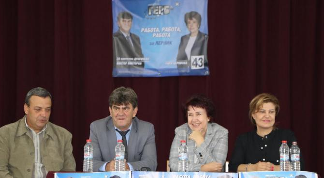 Вяра Церовска: Донесохме промяната в село Драгичево