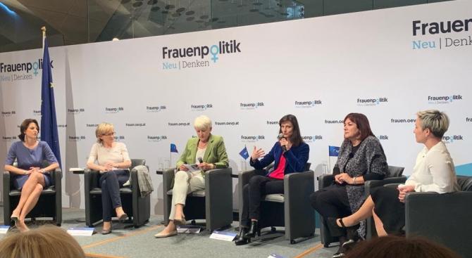 Международният секретар на ЖГЕРБ Антоанета Събкова взе участие в конгреса на ЕНП Жени във Виена