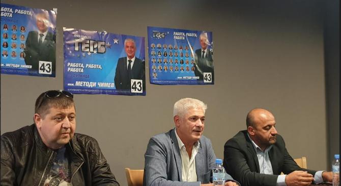Инж. Методи Чимев и листата със съветници на ГЕРБ проведоха среща с таксиметровите шофьори в Дупница