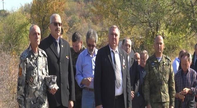 Българи и македонци почетоха паметта на българските военни, загинали в битките при Стражин