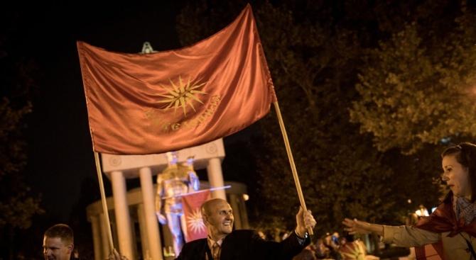 Граждани протестираха пред френското посолство в София в подкрепа на евроинтеграцията на Северна Македония