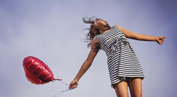 Ден за веселие, срещи, любов