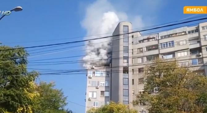 Пожар изпепели дома на четиричленно семейство в Ямбол