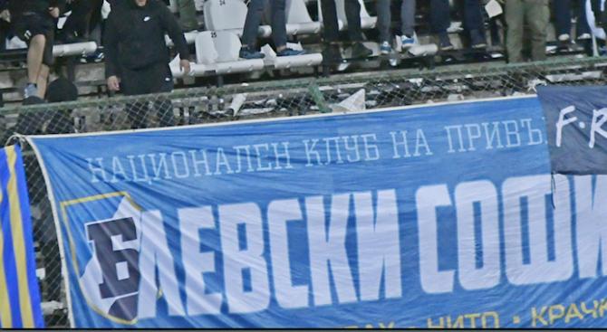 """НКП на """"Левски"""" излезе с позиция за расисткия скандал на България - Англия"""