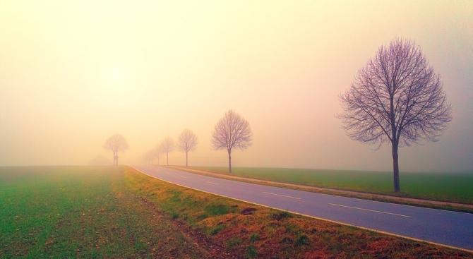 До 50 метра е намалена видимостта по пътищата в Бургаско заради мъгла