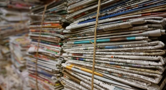 Разпространението на вестници и списания става държавно