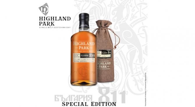 Highland Park България 811 е втората бутилка от лимитираната серия с етикет на кирилица, посветена на българската история