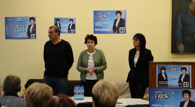 """Вяра Церовска в кв. """"Бела вода"""": Ще работим за развитието на инфраструктурата в населените места"""