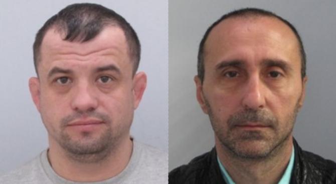 Полицията издирва двама български граждани