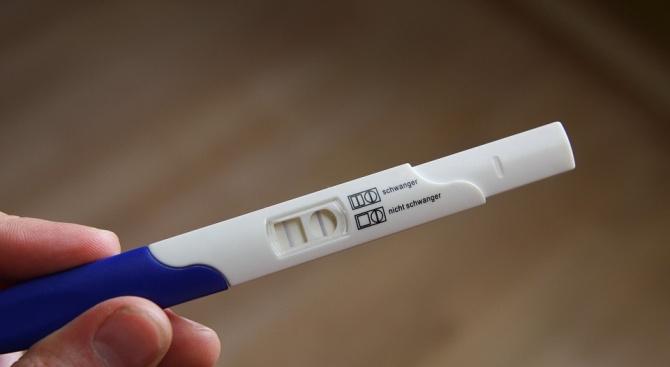 Продават положителен тест за бременност в интернет