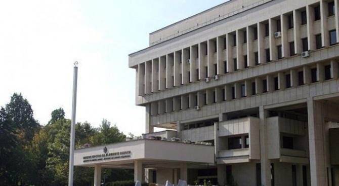 МВнР: Посолството ни в Лондон проверява информацията за инцидента в графство Есекс, Великобритания