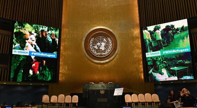 Мъж се самозапали пред ООН в Женева