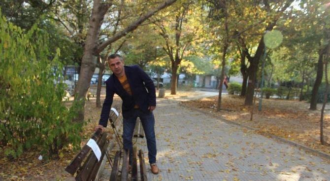 """Кандидатът за кмет на пловдивския район """"Източен"""" Иван Стоянов изпълни поредно обещание към гражданите"""