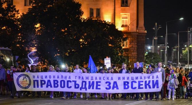 Протест и контрапротест за номинацията на Гешев блокираха центъра на София