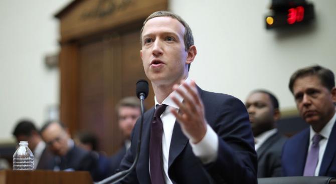Зукърбърг защити необходимостта от въвеждането на криптовалутата либра