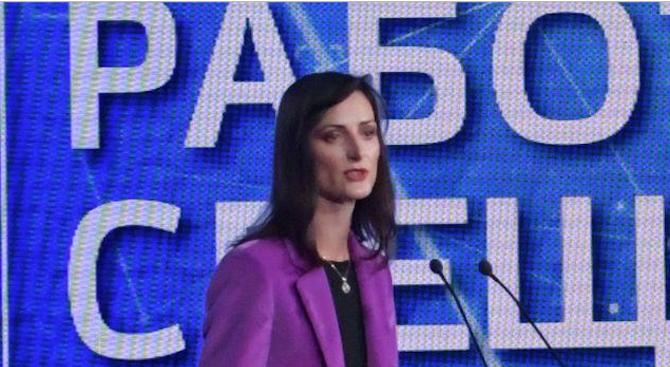 """Мария Габриел участва в конференция """"Регионалното развитие и факторите за успех на регионите"""""""