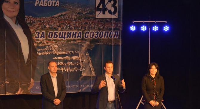 Красимира Германова: Със силния ми екип мога да реализирам всички ангажименти от програмата за развитие на община Созопол