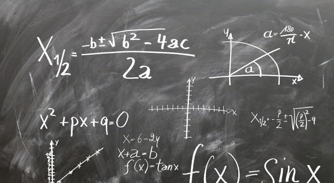 Българин и руснак решиха 50-годишен проблем в математиката