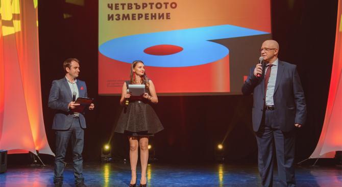 Българската асоциация на рекламодателите обяви победителите в BAAwards 2019