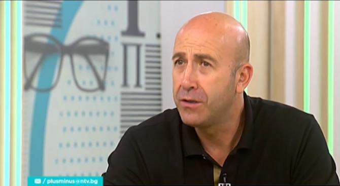 Богдан Милчев от Института за пътна безопасност с предложение за регламент за ел.тротинетки