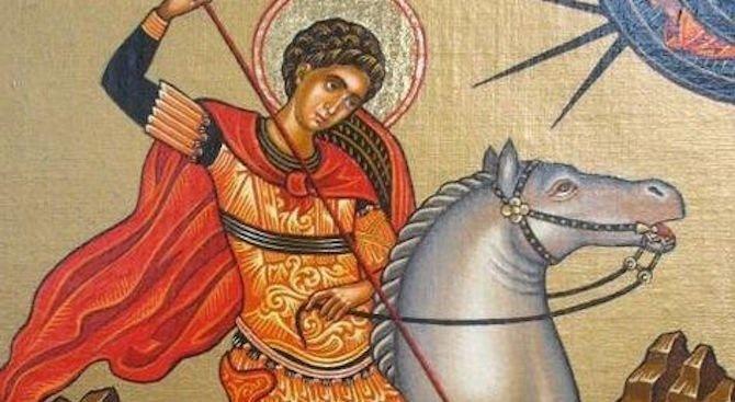 Почитаме паметта на Свети великомъченик Димитър Солунски