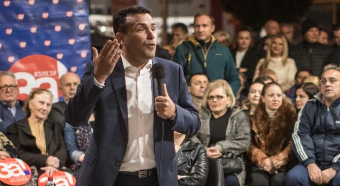Зоран Заев към опозицията: Няма да дойдете утре  на власт