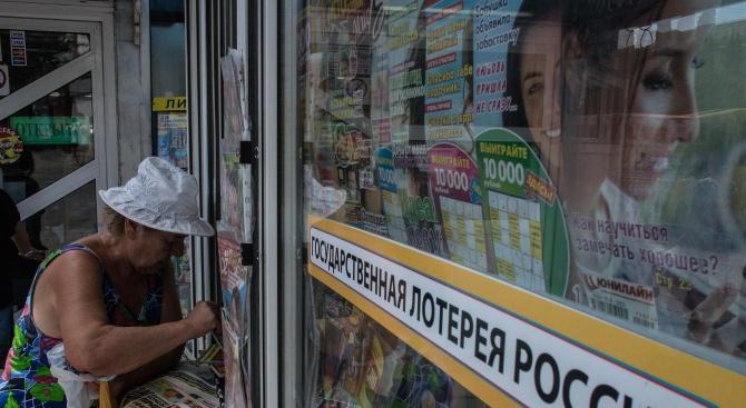 Руски медии: Ликвидирането на ал Багдади мирише на петрол