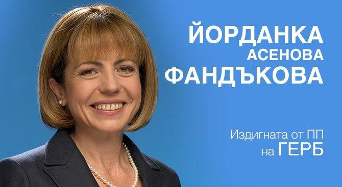 Асен Блатечки подкрепи Йорданка Фандъкова за кмет на София
