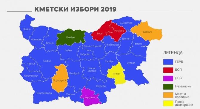 ЦИК обяви окончателните резултати от първия тур на местните избори