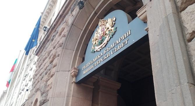 МС ще разгледа промени в Закона за обществените поръчки и промени на Закона за защита на потребителите