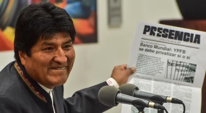 ОАД ще прави одит на боливийските президентски избори