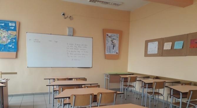 """ДФ """"Земеделие"""" одобри още 18 проекта за обновяване на училища по ПРСР 2014-2020"""
