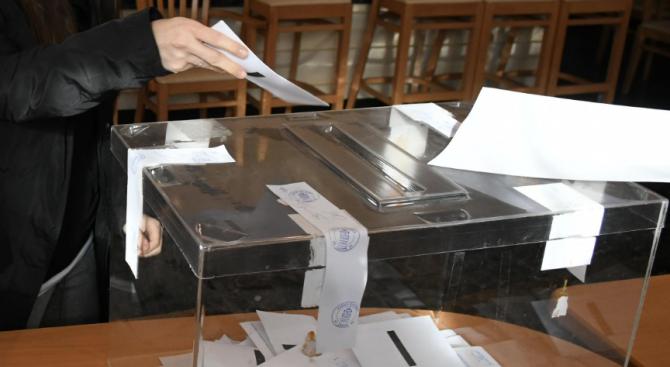 Днес е вторият тур на местните избори