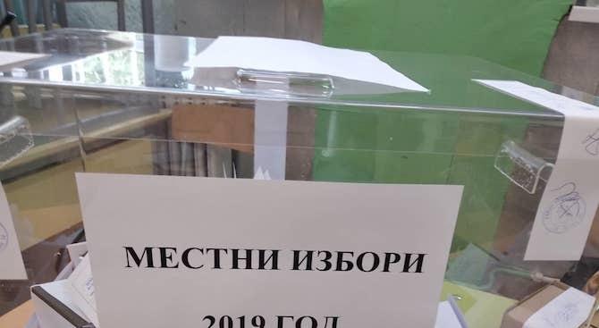 10-годишно дете е в избирателните списъци в Трекляно