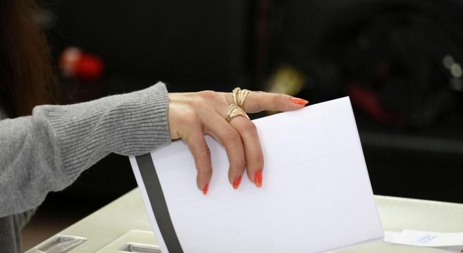 Избирателната активност в община Благоевград към 10.00 часа е 4.9 процента
